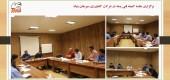 برگزاری جلسه کمیته فنی پسته در شرکت کشاورزی سیرجان بنیاد