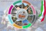 شرکت کشاورزی سیرجان بنیاد در چهل سالگی انقلاب اسلامی