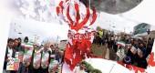 حضور در راهپیمایی چهلمین سالگرد پیروزی انقلاب اسلامی
